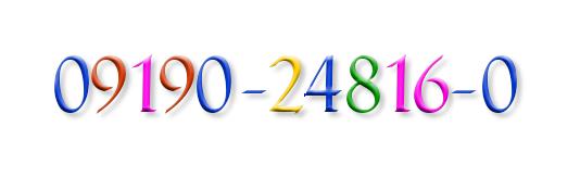 تدریس خصوصی ریاضی در شاهرود
