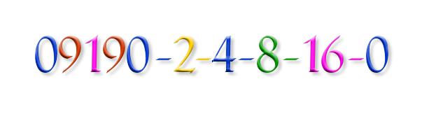 تماس جهت کلاس خصوصی ریاضی