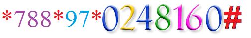 کد USSD پرداخت به سایت ریاضیات ایران